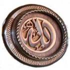 Kaligrafi Jati TJJ02 Kaligrafi Kayu Lafazd ALLAH