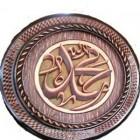 Kaligrafi Jati TJJ03 Kaligrafi Muhammad