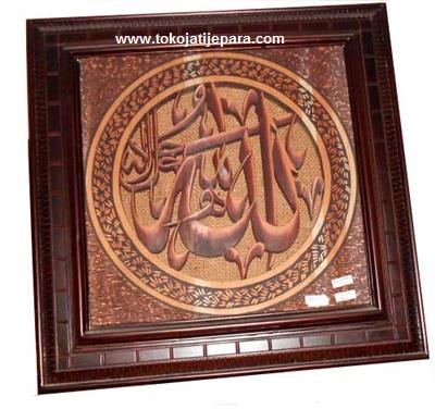 Kaligrafi ALLAH TJJ05