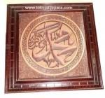 Kaligrafi Muhammad TJJ06
