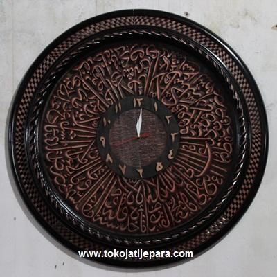 Kaligrafi Arab TJJ08
