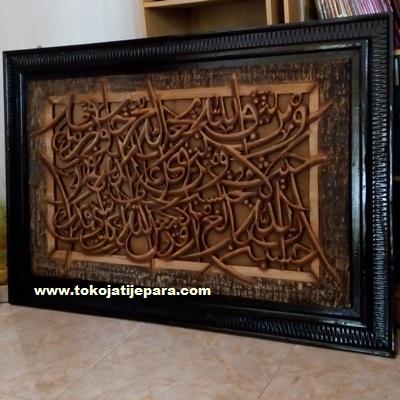Kaligrafi Seribu Dinar TJJ09