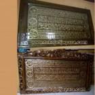 Kaligrafi Ayat Kursi Asmaul Husna TJJ14
