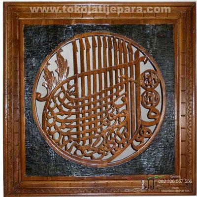 Kaligrafi Al Ikhlas TJJ18